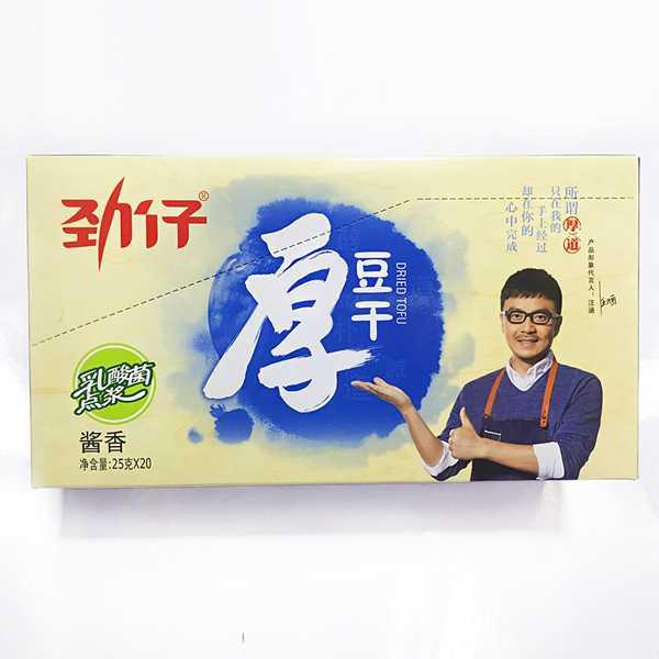 劲仔 厚豆干25g×20包盒 多口味可选 满99包邮