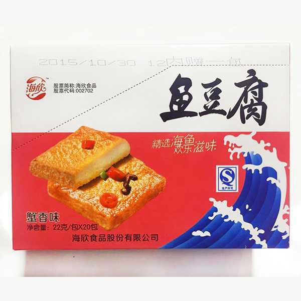 海欣鱼豆腐22g×20包盒,内赠1包 满99包邮